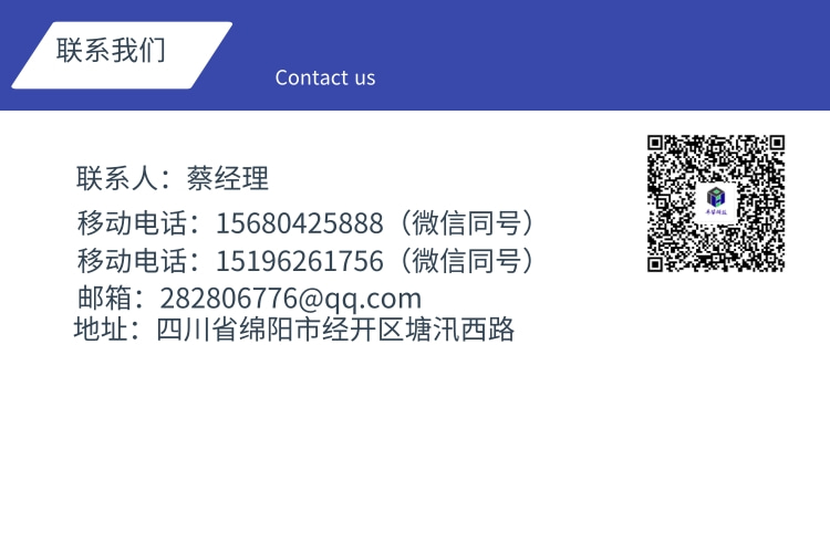 联系方式@凡科快图.jpg